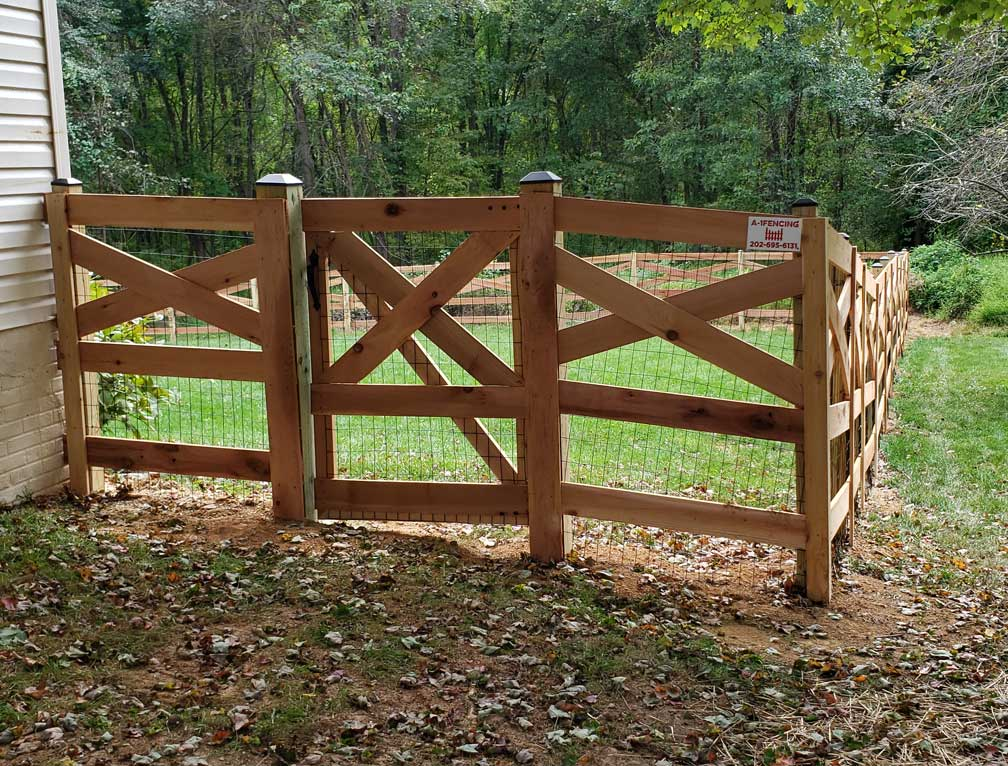 fence ka hindi